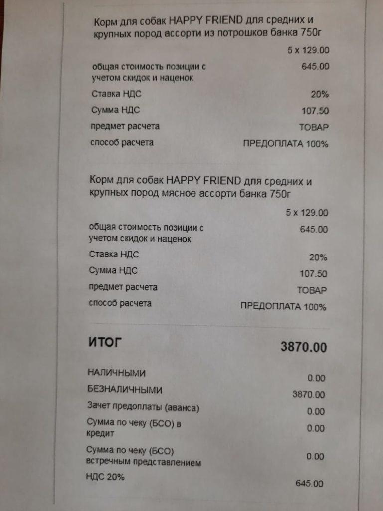 Отчет за май 2021